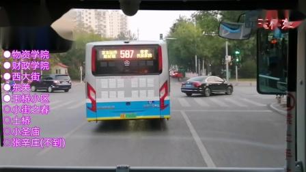 【POV-62】[在通州城区曲折的郊区线路]北京公交通6路圈点车全程前方展望(物资学院→小圣庙村北口)8倍速