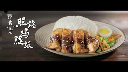 济南食品广告制作