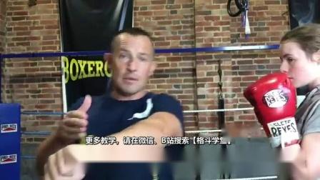 【中字】术高莫用:剁手式防守,职业拳击中最肮脏的技巧