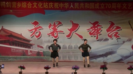 临城方等广场舞 我的玫瑰卓玛拉 2019庆十一晚会 方等大舞台