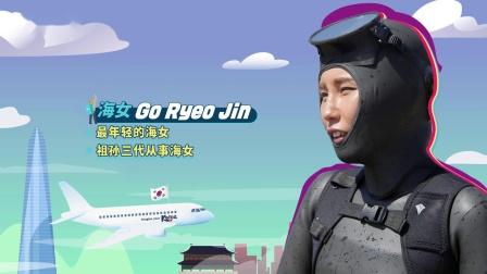 音乐之岛,济州当地人强推的旅行路线 [LIVE LIKE A KOREAN]