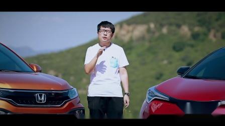 十几万选SUV,你会选实用的本田XR-V,还是个性的丰田C-HR?
