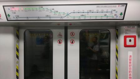 广州地铁2号线江夏-萧岗A4变声老鼠🐭