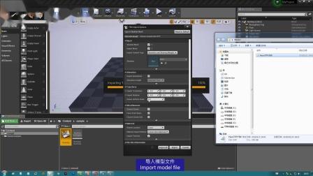 MotionVenus·UE4插件