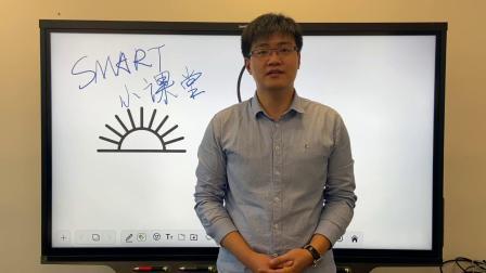 SMART TeamWorks™ 3.3版本 - 新增功能简介