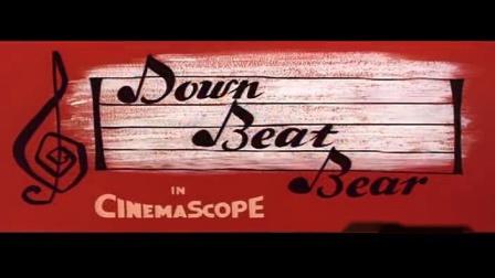 我在会跳舞的熊截取了一段小视频