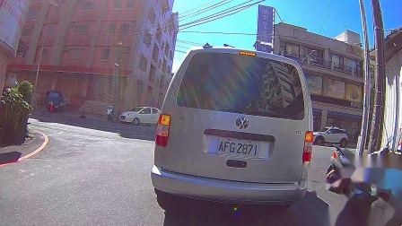 Mio M760D front cam_daytime recording