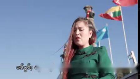 傣族歌曲~勇士的心声