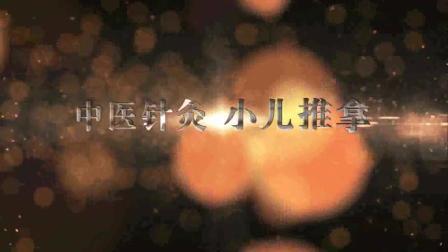 辛杏林学院(原杏林大讲堂)中医针灸理疗培训班招生简章