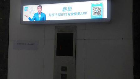 沈阳市沈铁胜利佳园小园9-1号楼一层电梯等候厅_T3