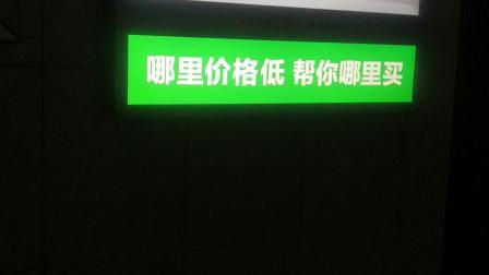 沈阳市金盛鑫园1号楼2单元1层电梯等候厅_T3