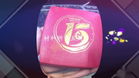 爱剪辑-材料所15周年徽章