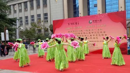 2020蚌埠市电视台中老年春晚海选节祝福祖国