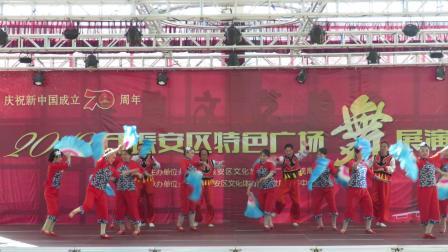 庆祝新中国成立70周年2019年振安区特色广场舞展演之东平彩霞《在希望的田野上》