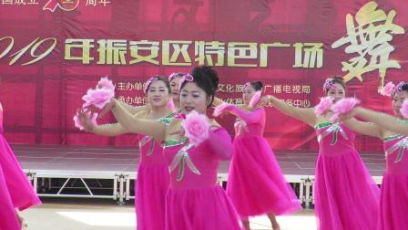 """庆祝新中国成立70周年""""2019年振安区特色广场舞展演之健身舞《我和我的祖国》"""