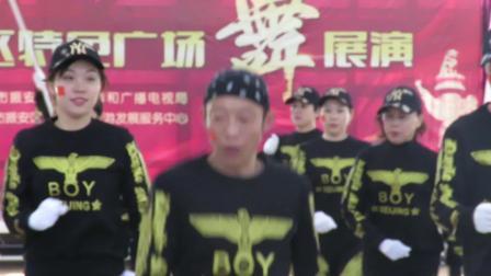 庆祝新中国成立70周年2019年振安区特色广场舞展演之曳步舞《天下纵横》片段