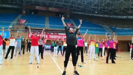 柔力球活动前热身操