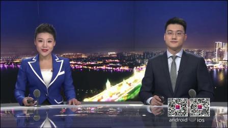北京各县市区主新闻OP/ED合集