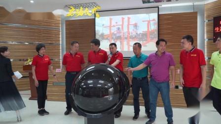 学生运动技能测评项目启动仪式在广州举行