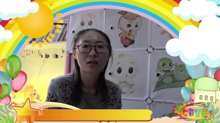 七彩童星梦工场/第二期/王然/王俊萍