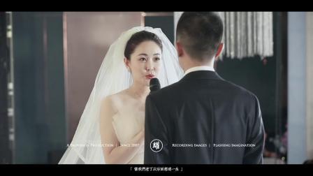 [耀视觉作品]2019.09.14 Z+L 婚礼集锦   松北香格里拉