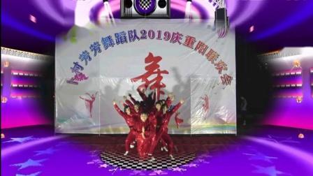 遂川卜村芳芳舞蹈队《朋友的酒》12人队形