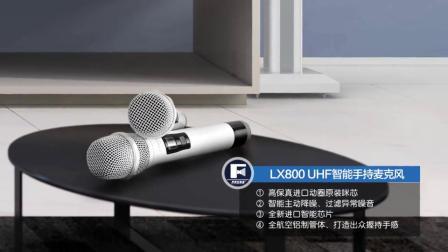 沸斯S5KTV音响套装宣传视频