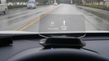 开车不低头,车萝卜1S HUD 驾车视频体验 这才是真HUD