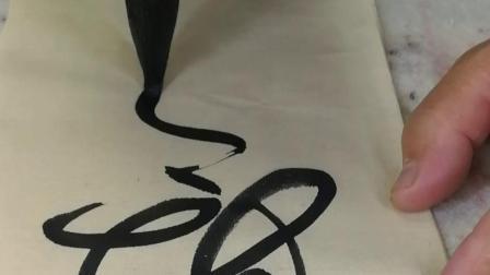 山西省老年大学草书二班陈康生老师《书谱》教学课堂示范(31)2019.10.29