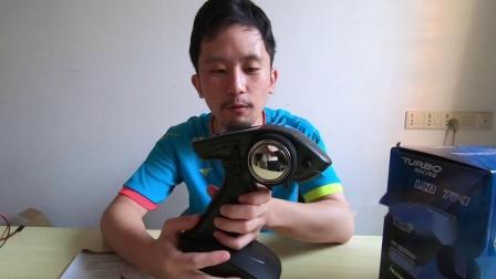 【蓝飞驰模型】TURBO TB-TX2 7通道遥控器解说