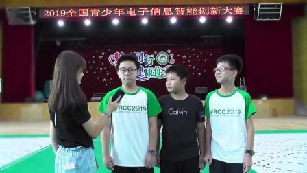2019全国青少年电子信息智能创新大赛广东赛区