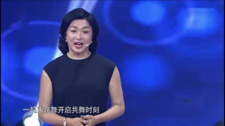 一起来跳舞_我们都有一个家名字叫中国