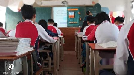 2019-2020学年第一学期九年级物理《认识电阻》阳春市合水中学余权和教师