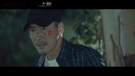 """电影《利刃破冰》角色预告""""燃情登陆"""""""