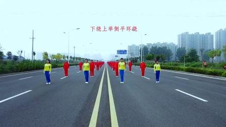 中国阳光第二套健身操 成片_高清(0)