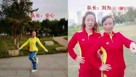 中国阳光第二套健身操 成片_高清(3)