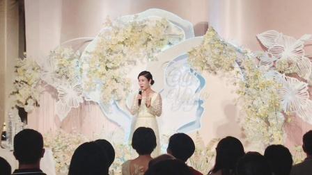 《十年爱情长跑》国语婚礼主持 肖嫦