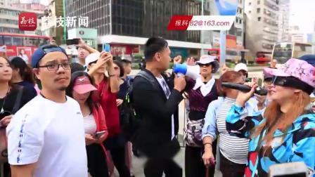 """""""阿Sir,加油!Madam,加油!""""香港市民旺角警署集会撑警"""