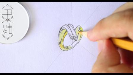 【珠宝设计手绘入门】首饰篇 -戒指上色画法