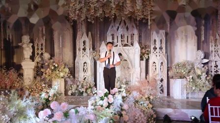玉玺婚礼主持视频