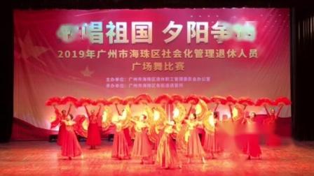 10月29梁老师舞蹈《东方红》参赛获二等奖 ,由金秋团队演出