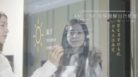 江海紫金城楼盘视频