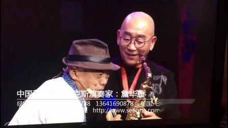 激情萨克斯演奏家詹华康和凌峰在精彩老朋友节目中的合作