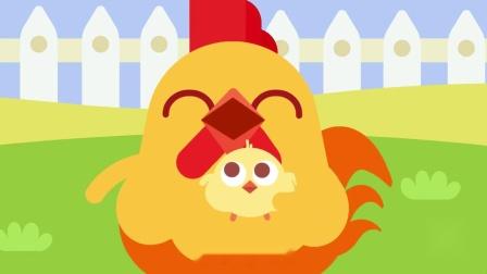 我在儿童流行歌曲 动物童谣 小鸡小鸡截取了一段小视频