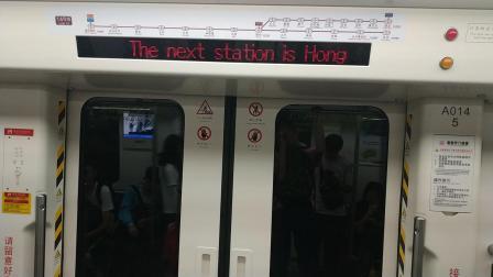 广州地铁14号线新南站-红卫站
