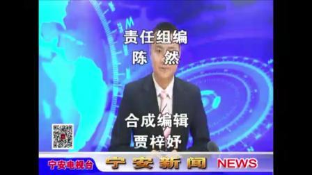 牡丹江各县市区主新闻OPED合集