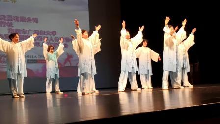 2019年中韩文化交流演出