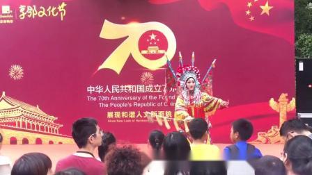 杭州专业戏曲演出舞台戏曲演出戈尚专业戏曲演出古典戏曲创意越剧戏曲演出