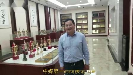 江苏华江建设集团