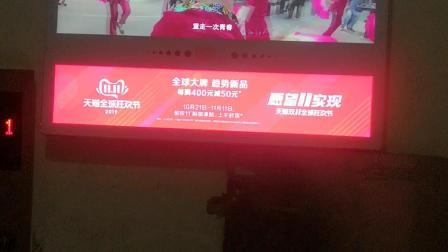 沈阳市瀛滨寓家园7号楼1单元1层电梯等候厅_T3